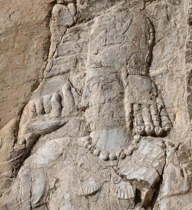 Imagen: Inscripcion de Kardir